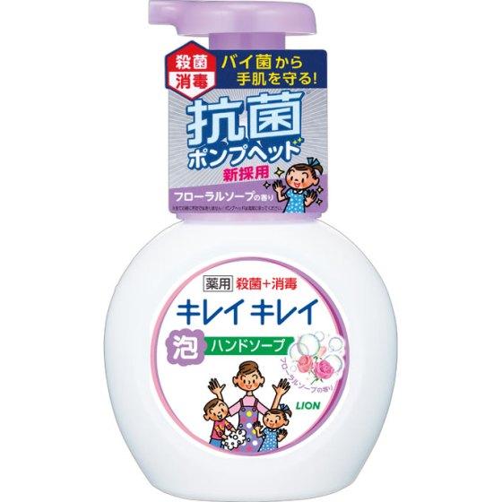 キレイキレイ 薬用泡ハンドソープ フローラルソープの香り ポンプ 250ml