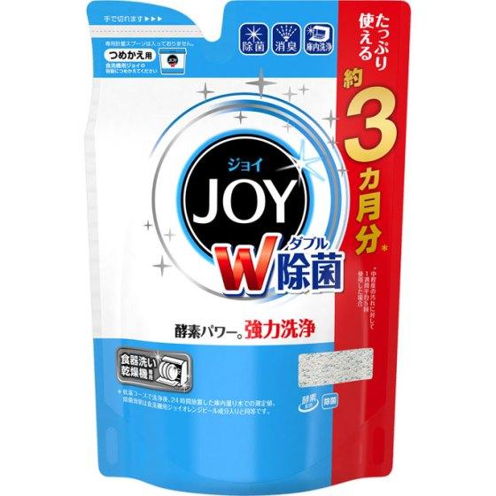 ハイウォッシュジョイ 除菌 詰め替え用 490g <食洗機用洗剤>