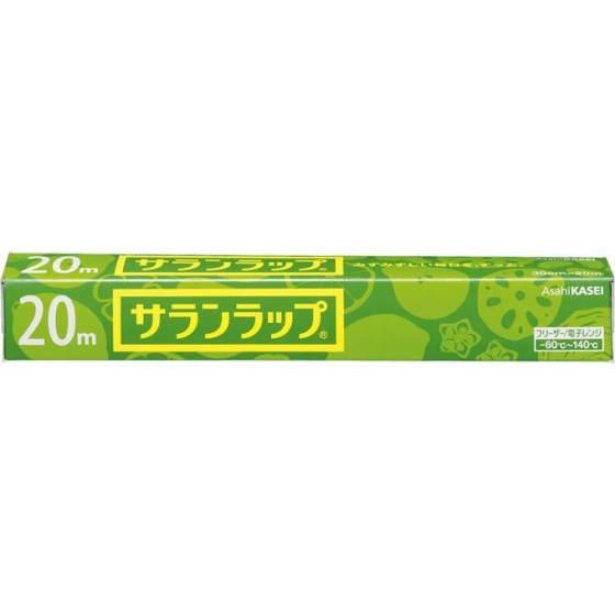 サランラップ 30cm×20m