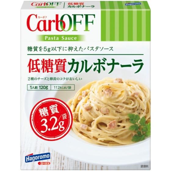 はごろもフーズ 低糖質カルボナーラCarboff 120g