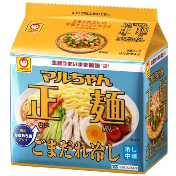 東洋水産 マルちゃん正麺 ごまだれ冷し 120g×5