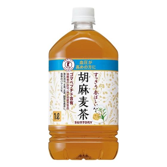 サントリー胡麻麦茶1000ml(特定保健用食品)
