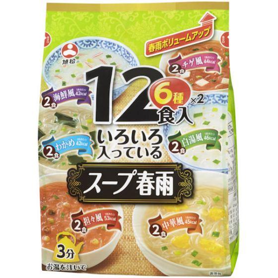 旭松食品 いろいろ入っているスープ春雨 6種×2(12食)