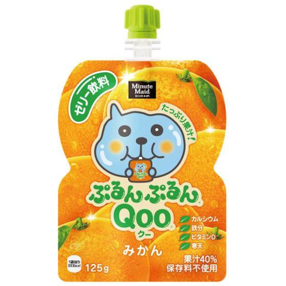 コカ・コーラ ぷるんぷるんQoo みかん味 125g