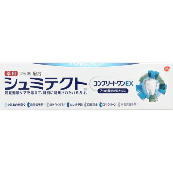 アース製薬 シュミテクト 薬用コンプリートワンEX 90g