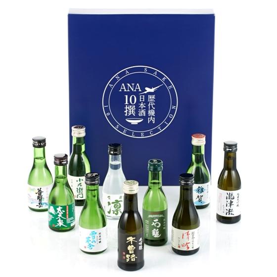 【A-style】ANA歴代機内日本酒 10撰