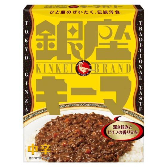 明治 銀座キーマカリー 150g