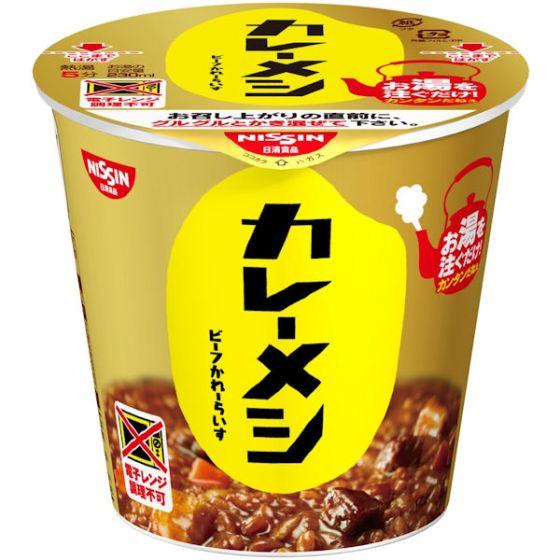 日清食品 カレーメシ ビーフ 107g