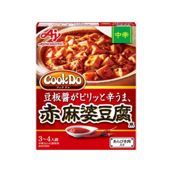 味の素CookDo あらびき赤麻婆豆腐用 中辛 140g