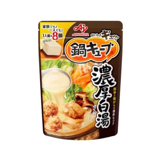 味の素 鍋キューブ 濃厚白湯 73g