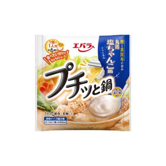 エバラ食品 プチッと鍋ちゃんこ鍋 23g×6個入