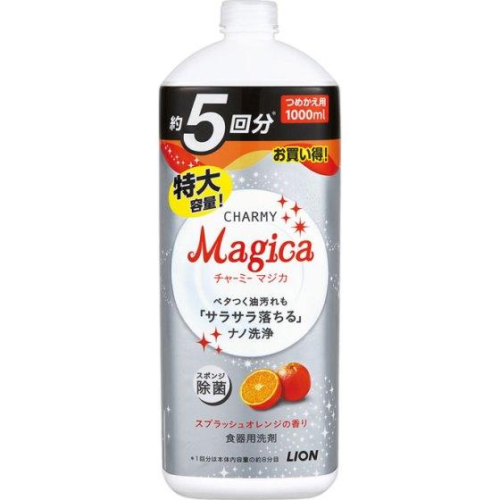 CHARMY Magica スプラッシュオレンジの香り 詰替用 大型サイズ1L