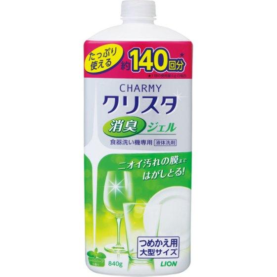 CHARMY クリスタ 消臭ジェル シトラスハーブの香り 詰替用大型サイズ 840g