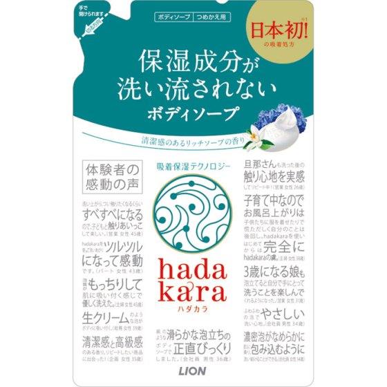 hadakara ボディソープ リッチソープの香り 詰替用 360ml