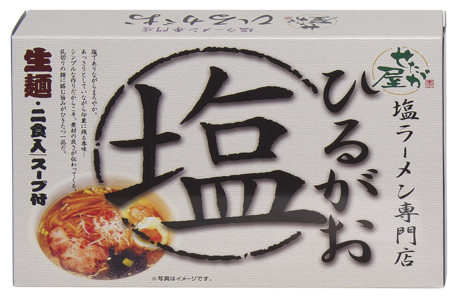 ひるがお(東京・世田谷区)