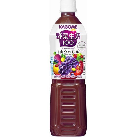 カゴメ 野菜生活100ベリーサラダ 720ml