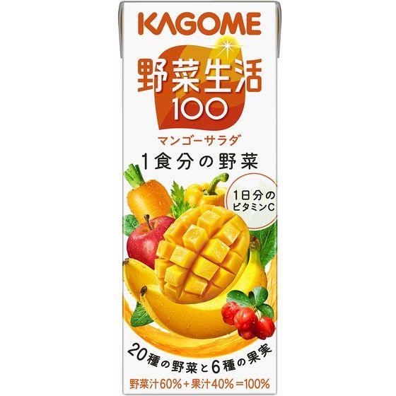 カゴメ野菜生活100 マンゴーサラダ 200ml