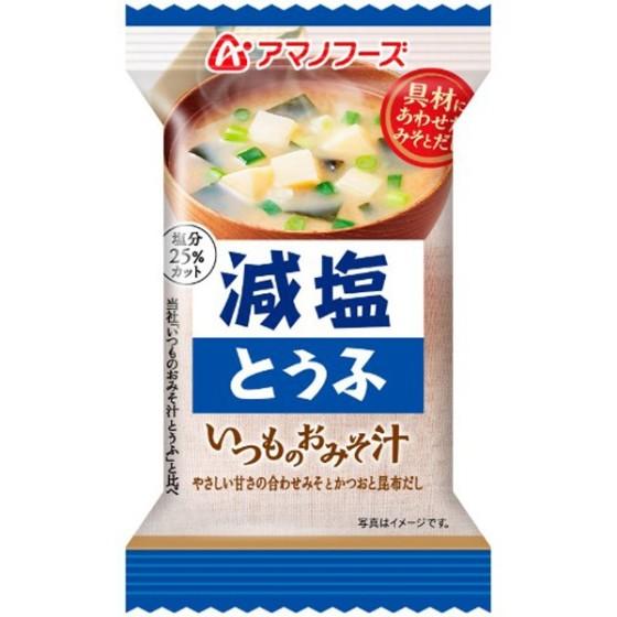 アマノフーズ 減塩いつものおみそ汁とうふ1食