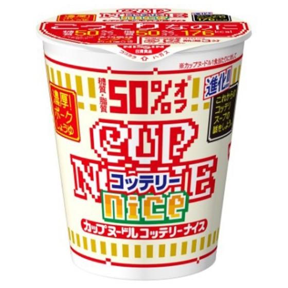 日清食品 カップヌードル ナイス しょうゆ 57g