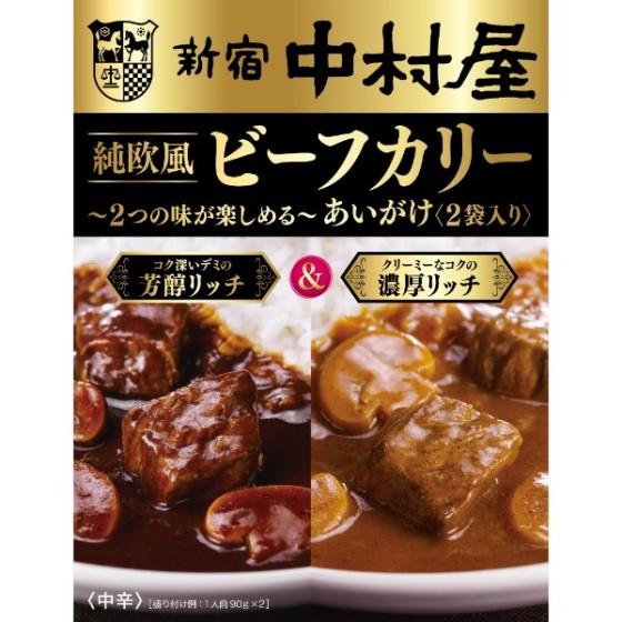 中村屋 純欧風ビーフカリー~2つの味が楽しめる~あいがけ<2袋入り>180g