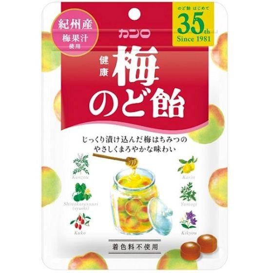 カンロ 健康梅のど飴 90g