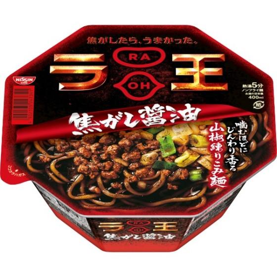 日清食品 日清ラ王 焦がし醤油