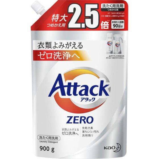 花王 アタックZERO(ゼロ)つめかえ用 特大サイズ 900g