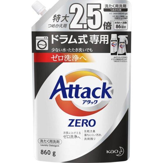 花王【ドラム式専用】アタックZERO(ゼロ)つめかえ用 特大サイズ 860g