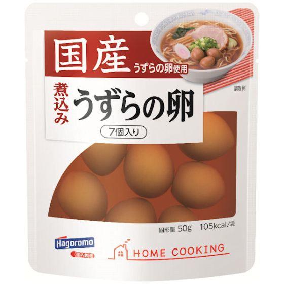 はごろも ホームクッキング煮込みうずらの卵 7個入