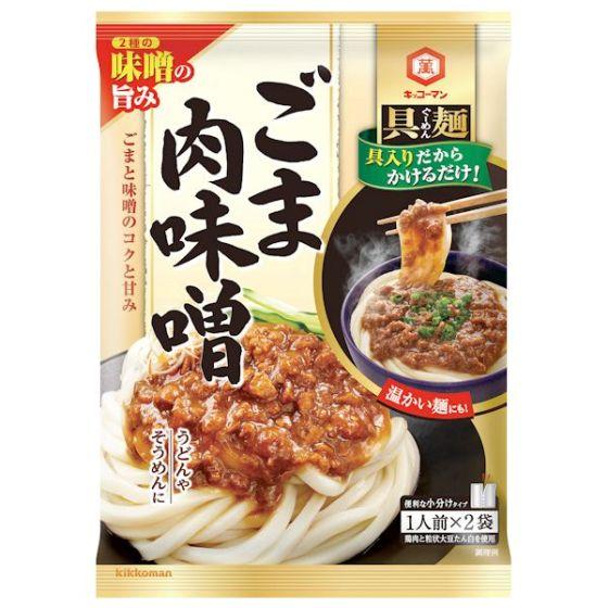 キッコーマン食品 具麺 ごま肉味噌 120g