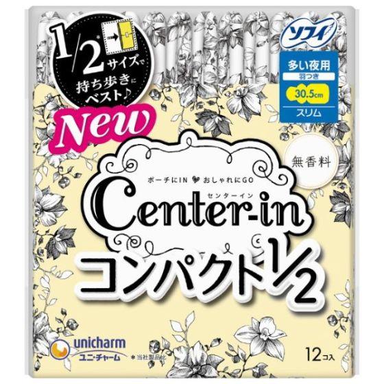 センターインコンパクト1/2 無香料 多い夜用(羽つき 30.5cm)