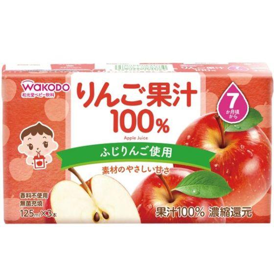 和光堂 りんご果汁100%