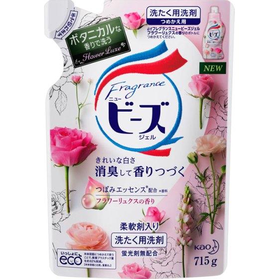 花王 フレグランスニュービーズ ジェル フラワーリュクスの香り 詰替用 715g
