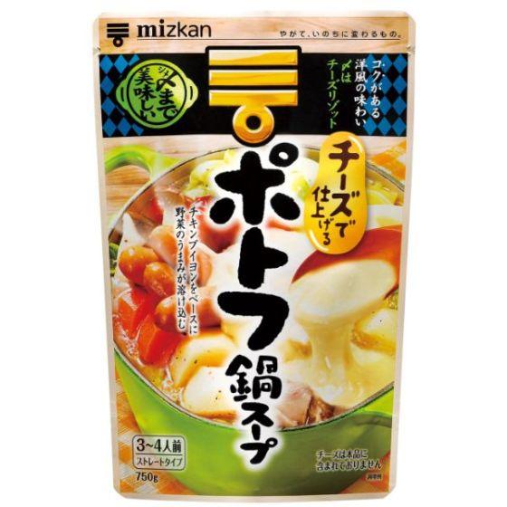ミツカン 〆まで美味しいチーズで仕上げるポトフ鍋つゆ