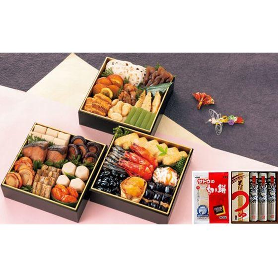 おせち料理セット 吉備 (ゆく年くる年セット)【重箱付】