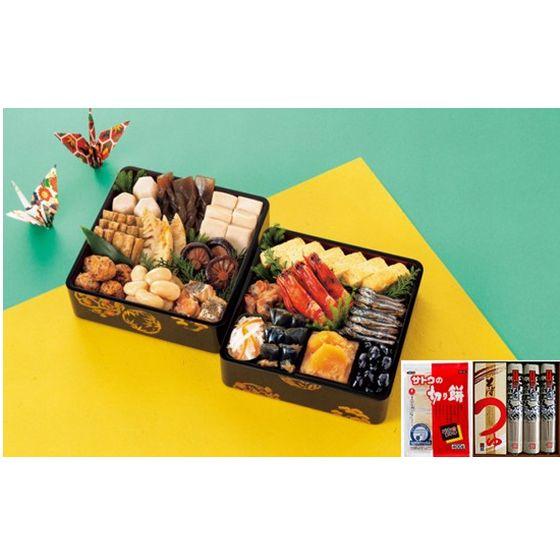おせち料理セット 朱竹 (ゆく年くる年セット)