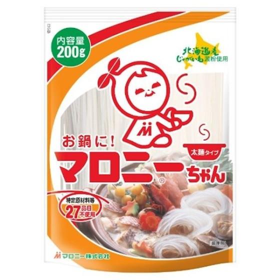 お鍋に!マロニーちゃん太麺  200g