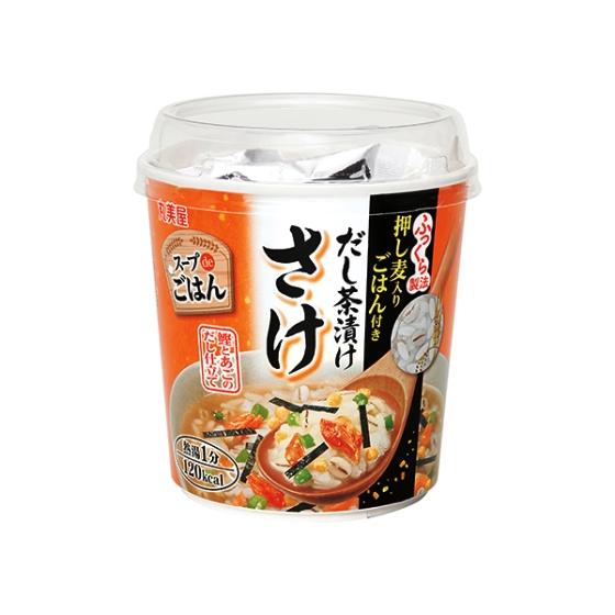 丸美屋 スープdeごはん(さけ茶漬け)