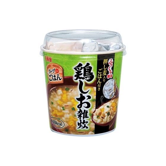 丸美屋 スープdeごはん(鶏しお雑炊)
