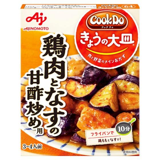味の素 CooKDo きょうの大皿 鶏なす甘酢用 100g