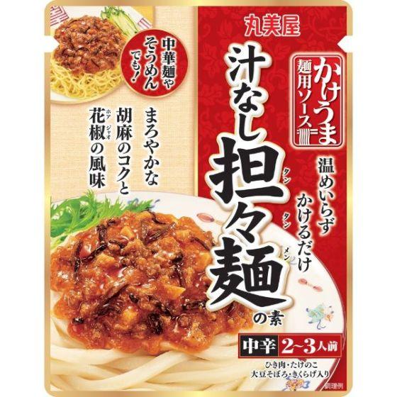 丸美屋 かけうま麺用ソース 汁なし担々麺の素 300g