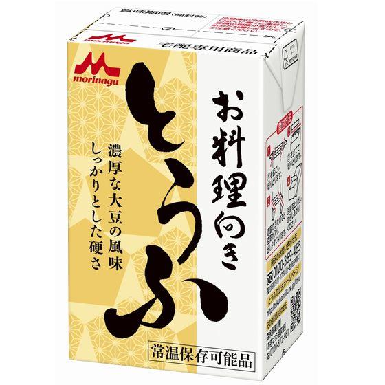 とうふ(お料理向き豆腐)