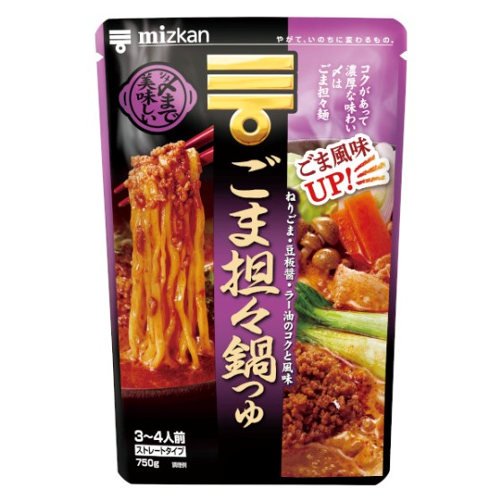 ミツカン 〆まで美味しい ごま担々鍋つゆ
