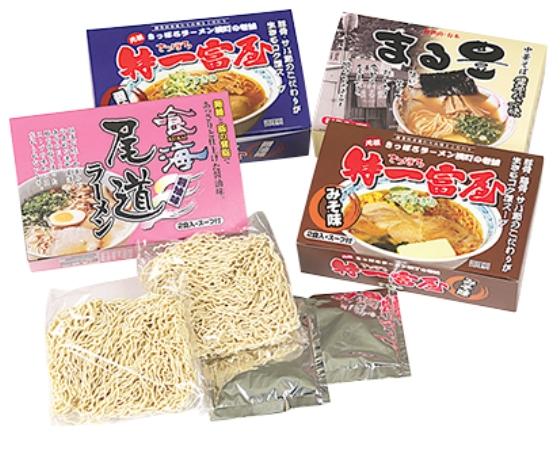 【麺フェア】ご当地名店ラーメン(札幌・和歌山・尾道)