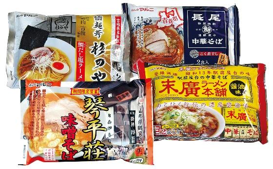 【麺フェア】東北行列店セット(青森・秋田・宮城・山形)