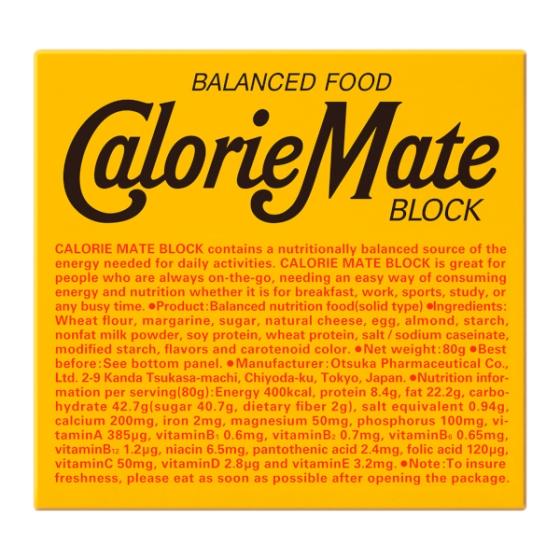 カロリーメイトブロック チーズ味 80g(4本入)