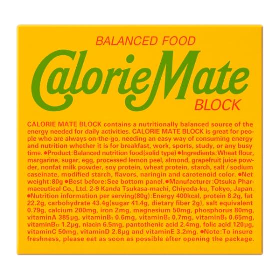 カロリーメイトブロック フルーツ味 80g(4本入)