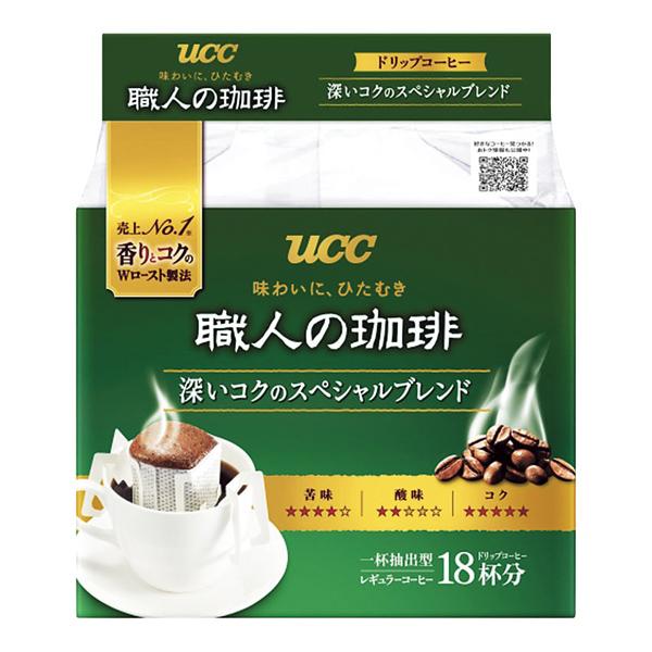 UCC上島珈琲 職人の珈琲 職人の珈琲 ドリップ スペシャルブレンド 18パック入