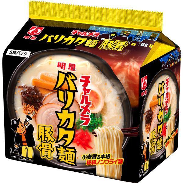 明星食品 チャルメラ バリカタ麺豚骨 5食パック