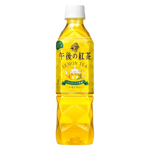 キリン 午後の紅茶レモンティー 500ml
